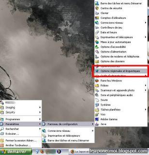 Ecrire en japonais sous Windows XP