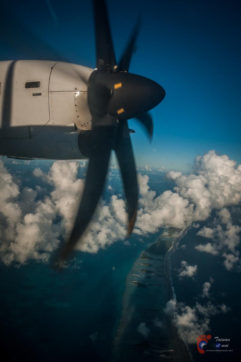 Vue aérienne d'un atoll