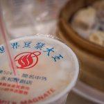 Lait de soja de Shijie Doujiang Dawang