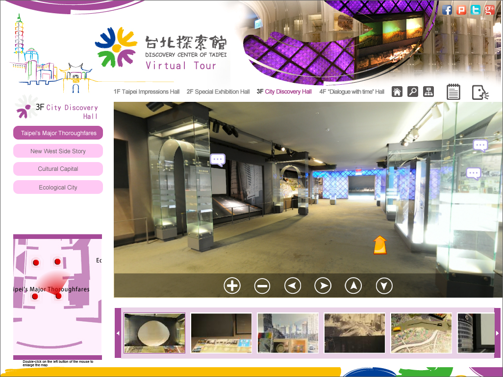 Visite virtuelle du DCT