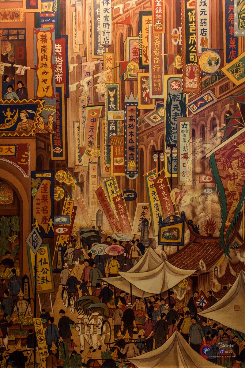 Peinture de Guo XueHu