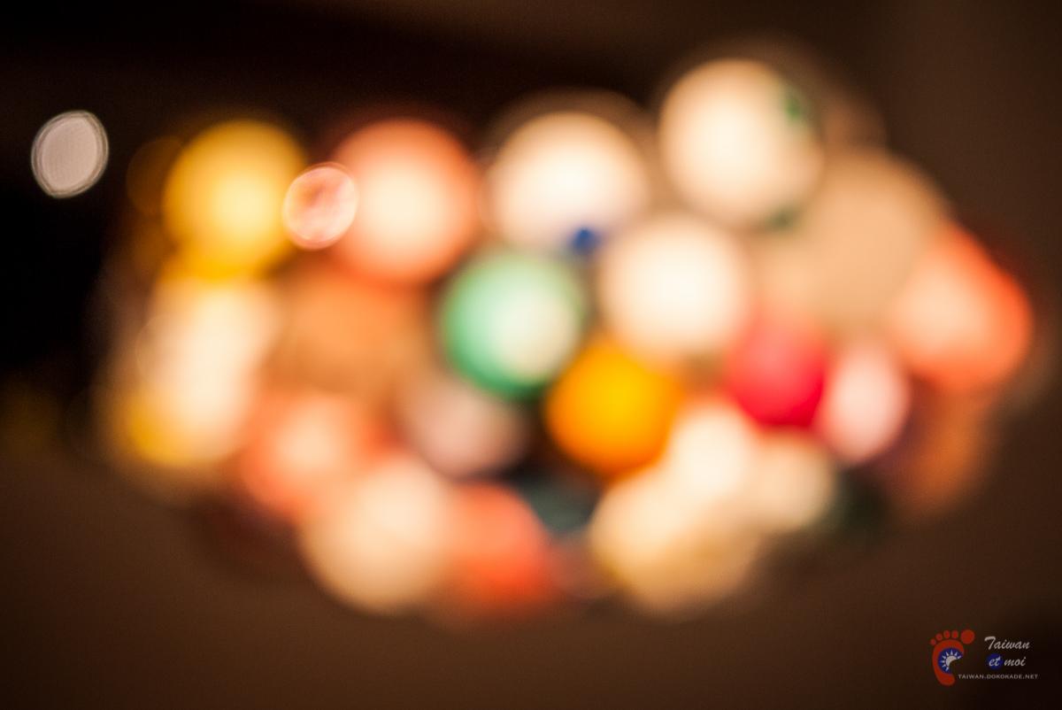 Luminaires Bocci 28