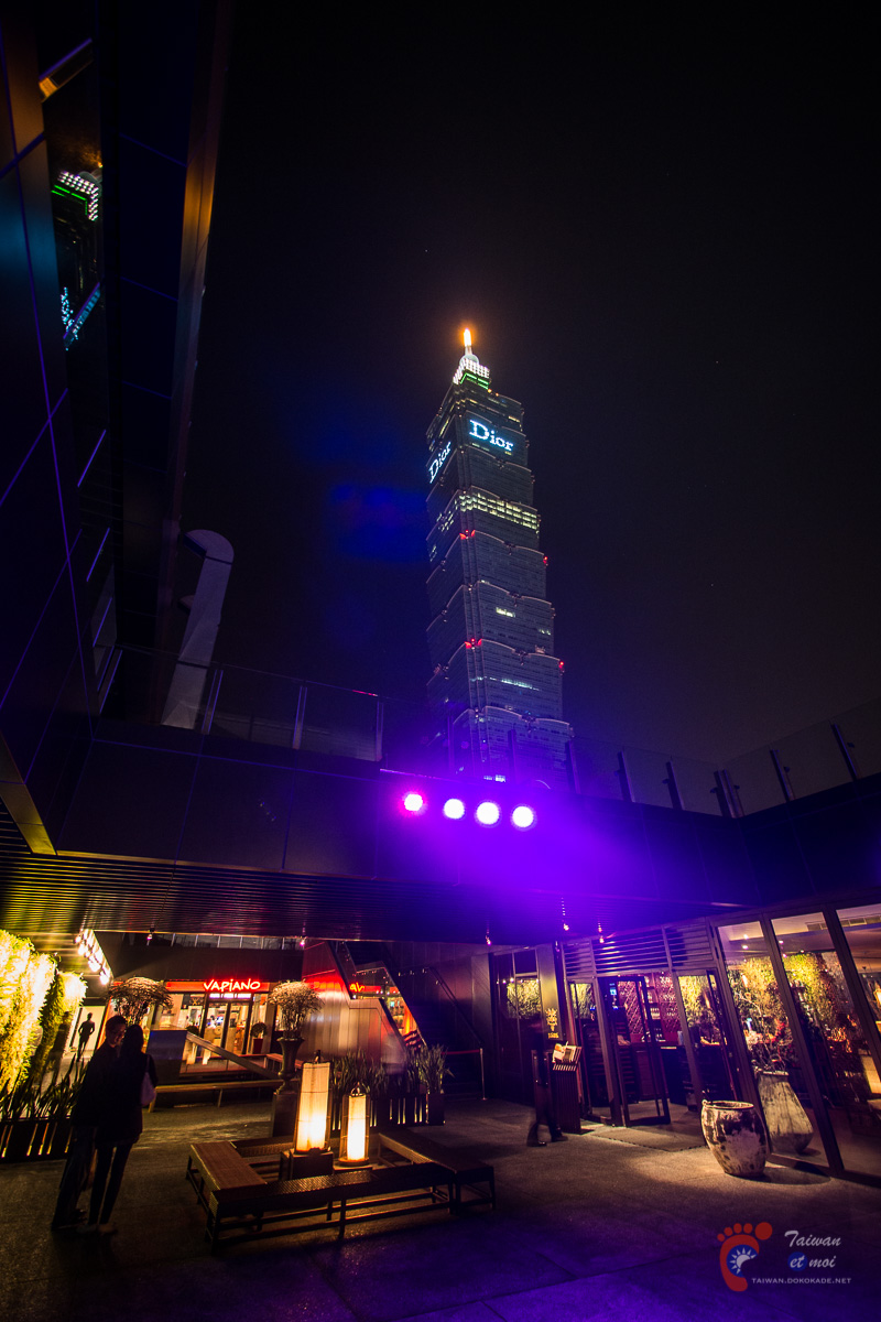 La tour 101 de Taipei
