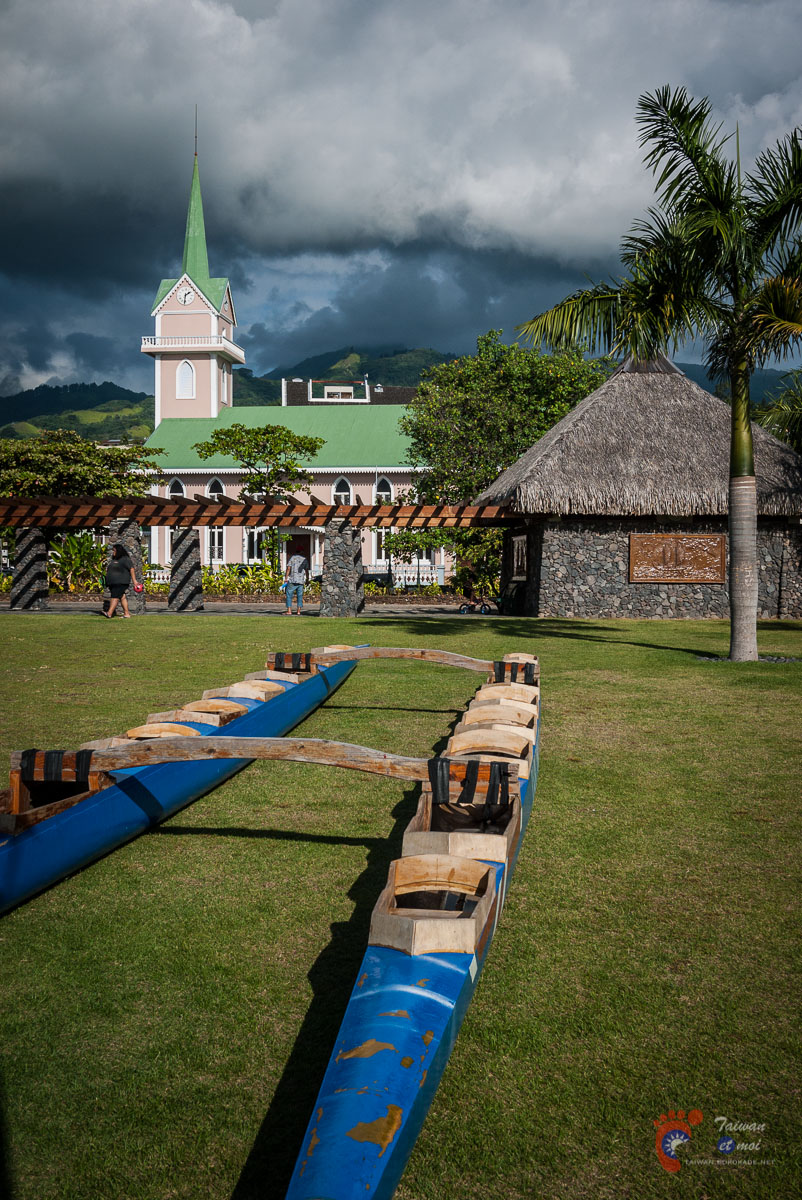 Jardins de Paofai - Tahiti