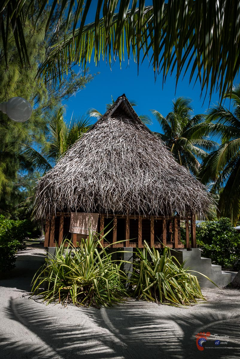 Notre bungalow - Atoll de Tikehau