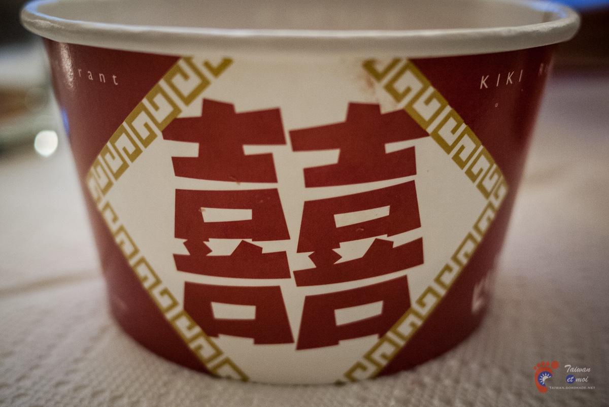 Kiki restaurant
