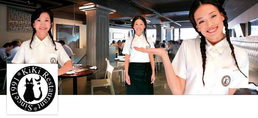 Logo du restaurant Kiki