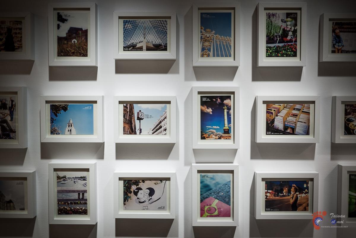Expo photos Moggy Chang