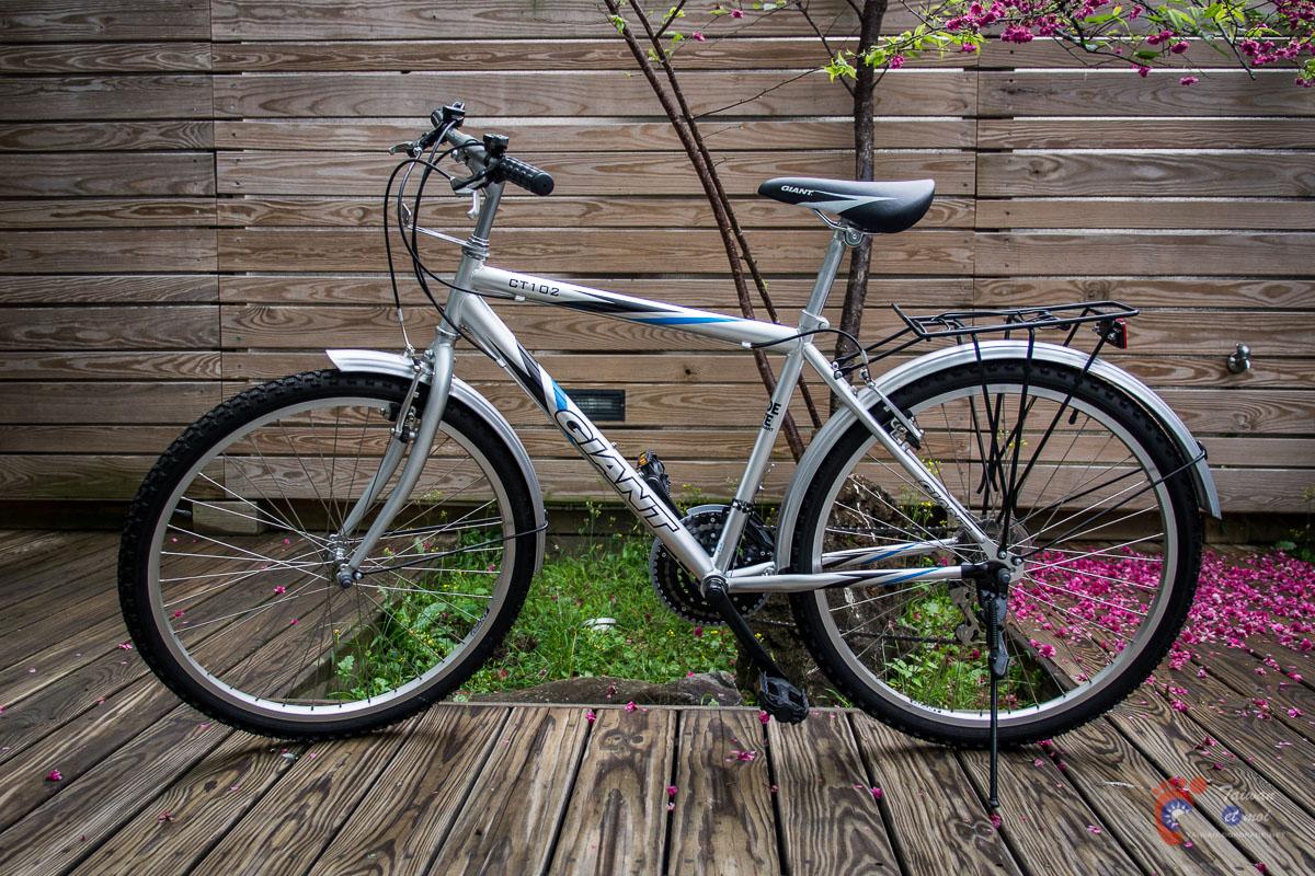Vélo Giant
