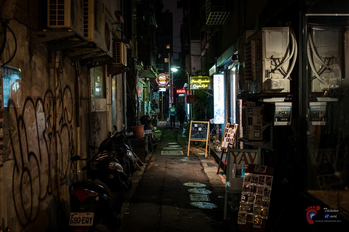 Taipei Quartier Est