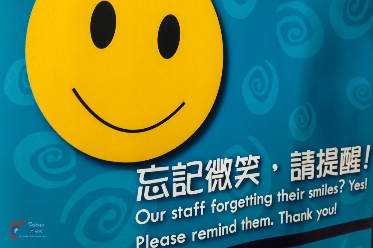 Bureau d'immigration de Taipei